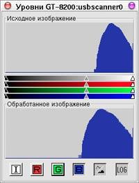 программа для цветного негатива